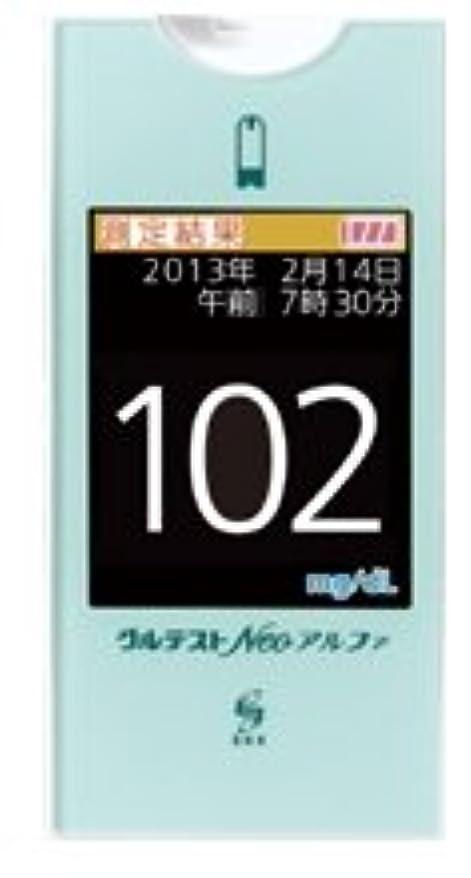 グルテストNeoアルファ本体+エースレットⅡ+ブラッドランセット30G 30本