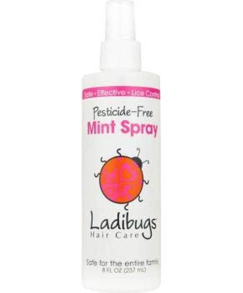 触覚スプーンもちろんLadibugs スプレーミント8オンスでシラミ予防残します