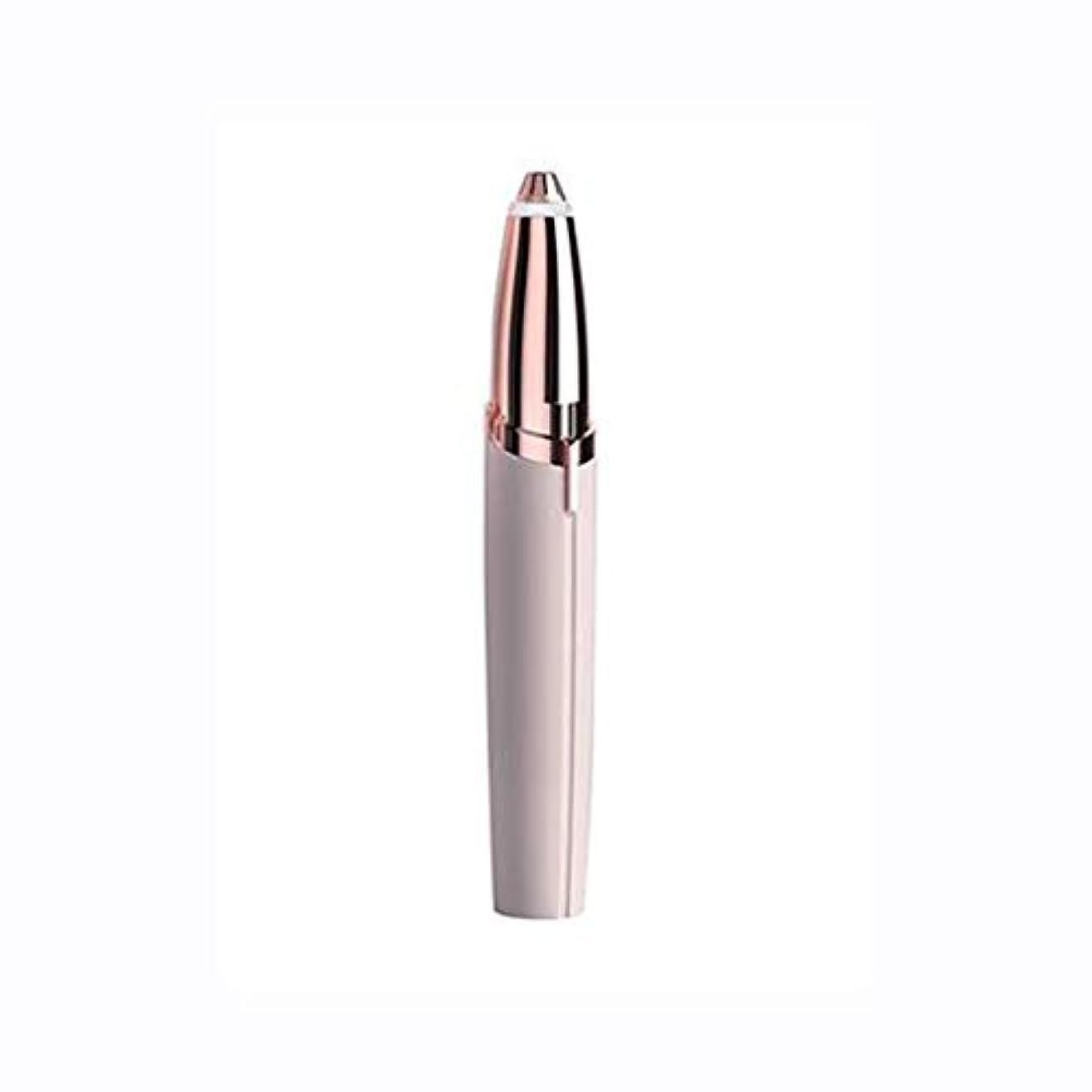 ビット同意するスライム最新のミニ眉毛トリマーシェイプリップクリーム眉毛金メッキ脱毛器(ローズゴールド、白)。,Gold
