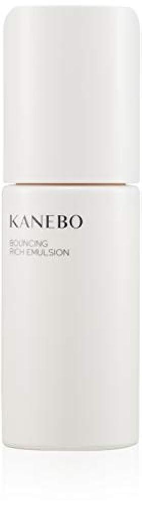 元に戻すシンポジウム不測の事態KANEBO(カネボウ) カネボウ バウンシング リッチ エマルジョン 乳液