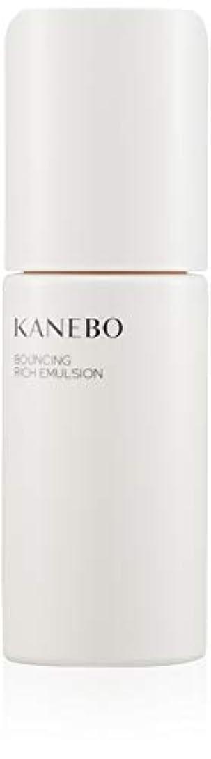 バーゲン気性予備KANEBO(カネボウ) カネボウ バウンシング リッチ エマルジョン 乳液