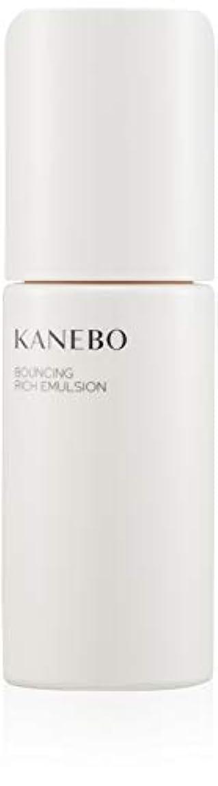 割れ目あいまい真面目なKANEBO(カネボウ) カネボウ バウンシング リッチ エマルジョン 乳液