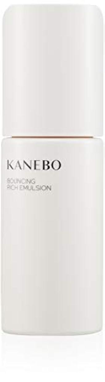 窒息させる社交的有益KANEBO(カネボウ) カネボウ バウンシング リッチ エマルジョン 乳液