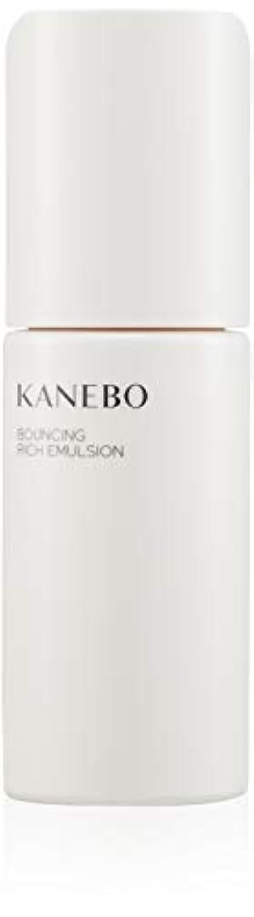 KANEBO(カネボウ) カネボウ バウンシング リッチ エマルジョン 乳液