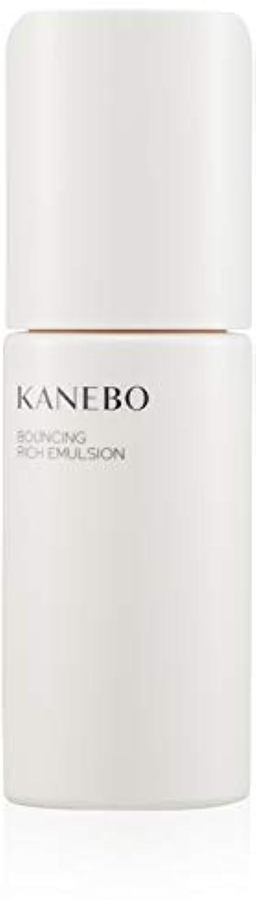 手入れ連続的損傷KANEBO(カネボウ) カネボウ バウンシング リッチ エマルジョン 乳液
