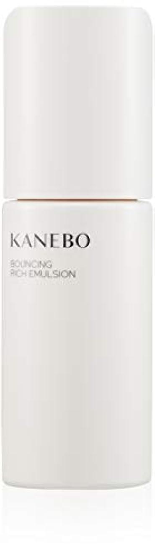 古くなった乱気流通常KANEBO(カネボウ) カネボウ バウンシング リッチ エマルジョン 乳液