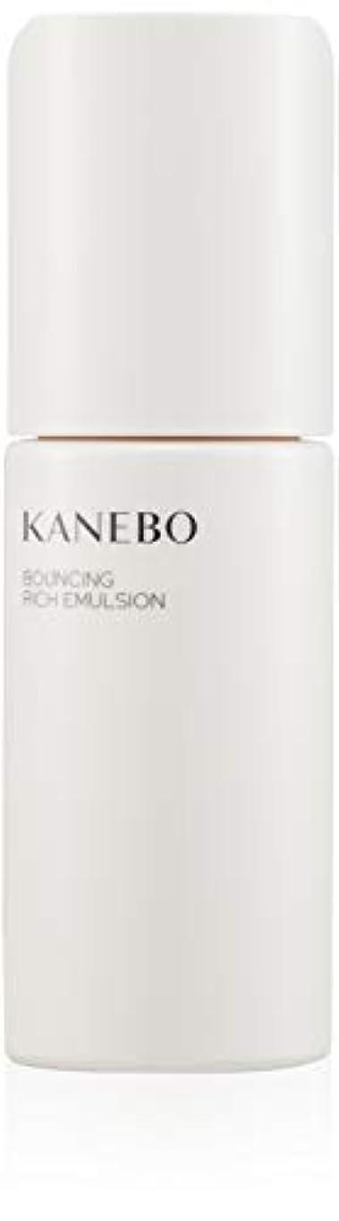 有能な兄運動するKANEBO(カネボウ) カネボウ バウンシング リッチ エマルジョン 乳液