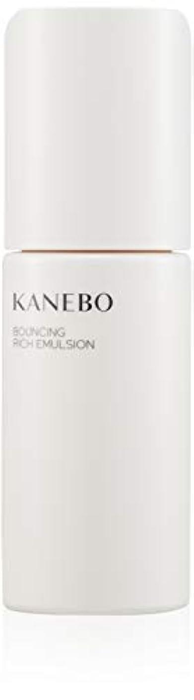 赤面工夫する集団KANEBO(カネボウ) カネボウ バウンシング リッチ エマルジョン 乳液