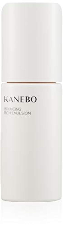 豊富溶けた操作KANEBO(カネボウ) なめらかな肌なじみ