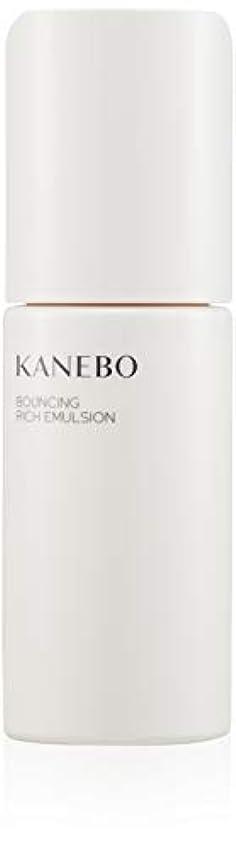 低下手術泥KANEBO(カネボウ) カネボウ バウンシング リッチ エマルジョン 乳液