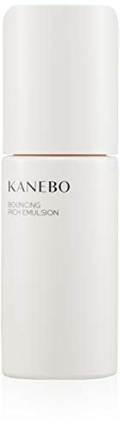 水っぽいマスク光沢のあるKANEBO(カネボウ) カネボウ バウンシング リッチ エマルジョン 乳液