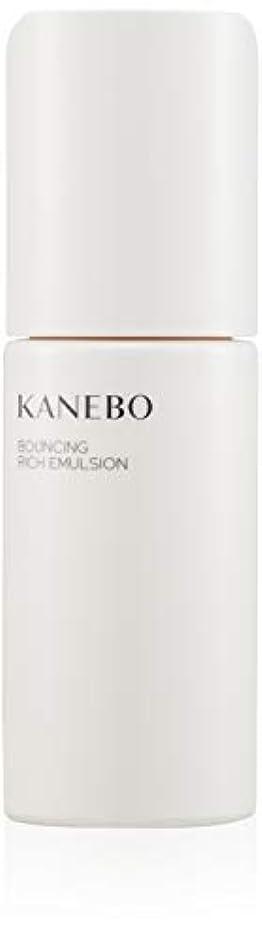 午後石膏規模KANEBO(カネボウ) カネボウ バウンシング リッチ エマルジョン 乳液