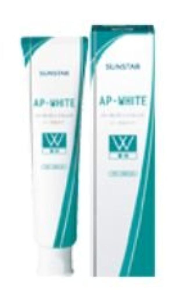 既にコンパクト修羅場薬用APホワイト ペースト フローラルミント 110g ×10個