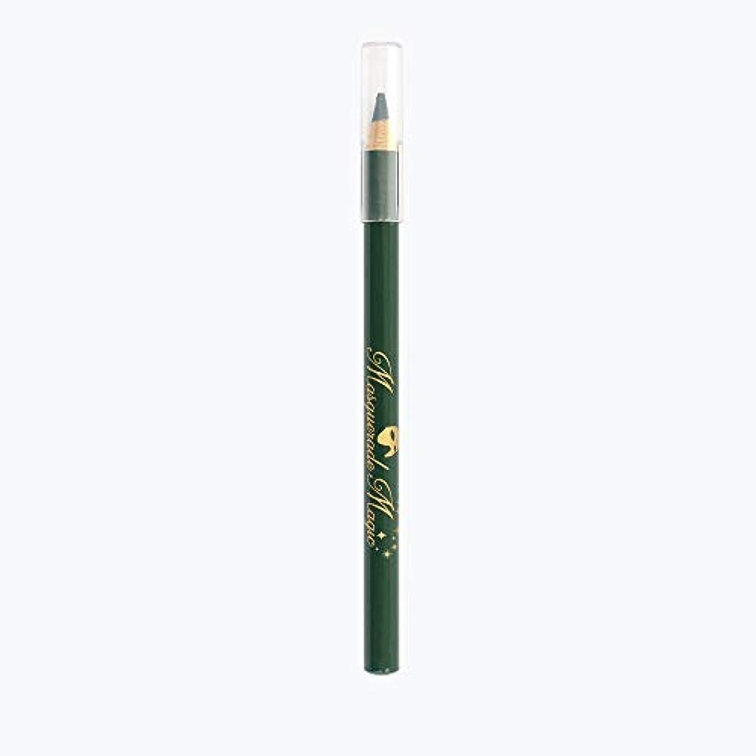 大砲知っているに立ち寄る惑星マスカレイド カラフルアイブロウ A080 モスグリーン 濃い目の緑 コスプレ