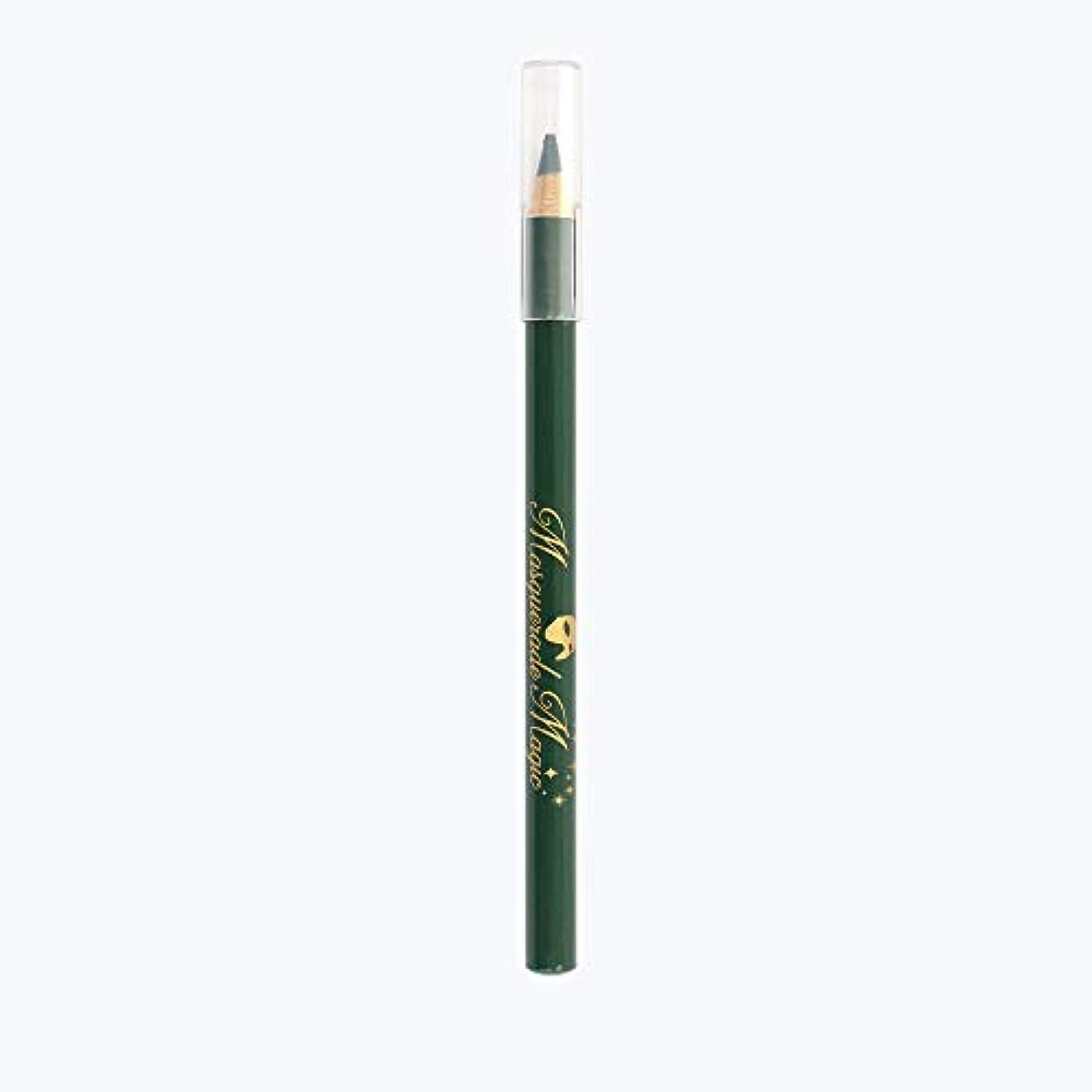 爆風産地特性マスカレイド カラフルアイブロウ A080 モスグリーン 濃い目の緑 コスプレ