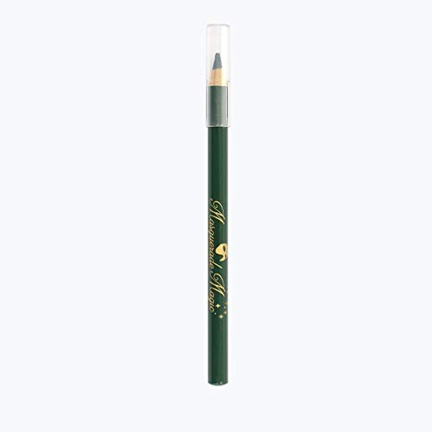 同種の適合しました資料マスカレイド カラフルアイブロウ A080 モスグリーン 濃い目の緑 コスプレ