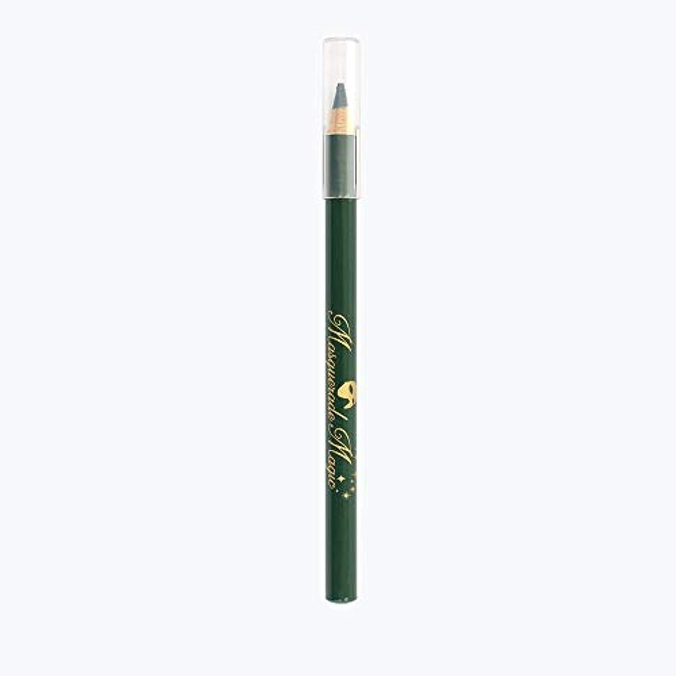高尚なムス報いるマスカレイド カラフルアイブロウ A080 モスグリーン 濃い目の緑 コスプレ