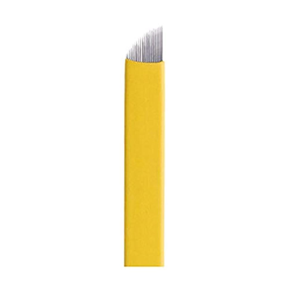 予測子策定する計算する21Pin黄色い眉美容メイクアップツール、50個/パッ