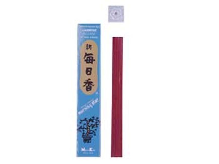 特性スケルトン精査Morning Star - Jasmine Incense