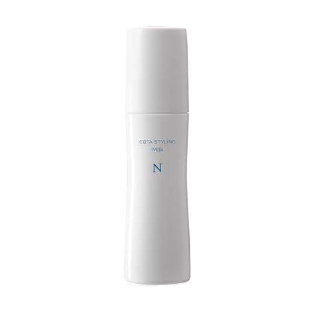 酸化物銀行数学的なコタ スタイリング ニュアンス ミルク 100mL