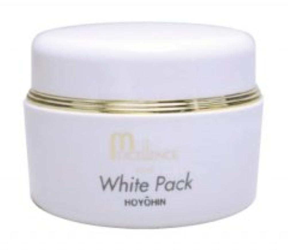 ミレラ ホワイトパック 100g