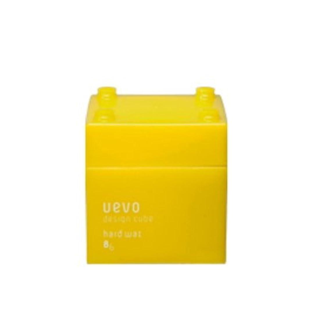 調和バラ色実証する【デミコスメティクス】ウェーボ デザインキューブ ハードワックス 80g