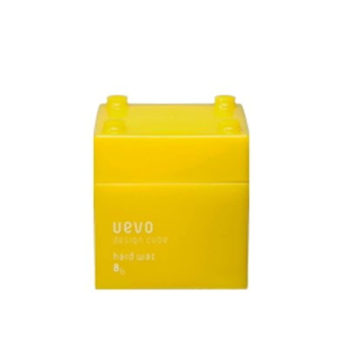 リットルジェットタック【デミコスメティクス】ウェーボ デザインキューブ ハードワックス 80g