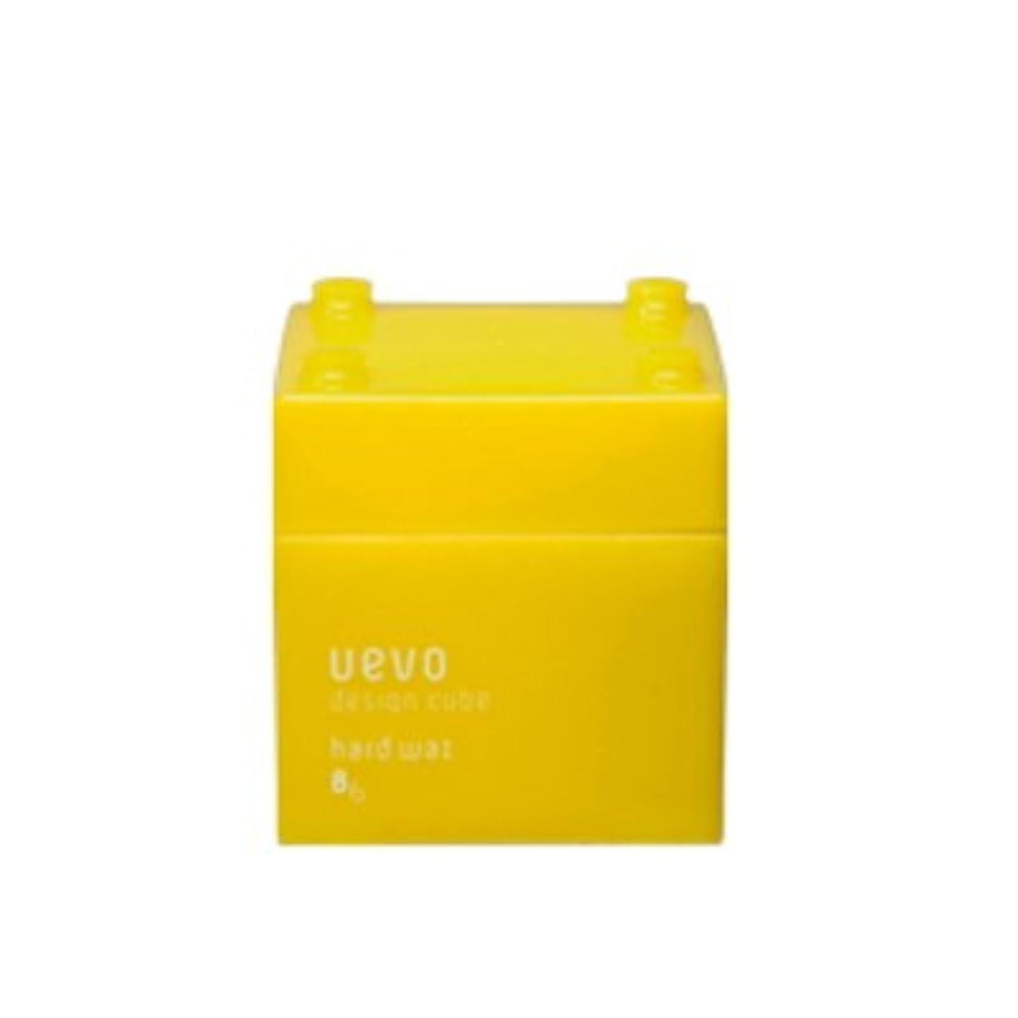 銛安全な金属【デミコスメティクス】ウェーボ デザインキューブ ハードワックス 80g