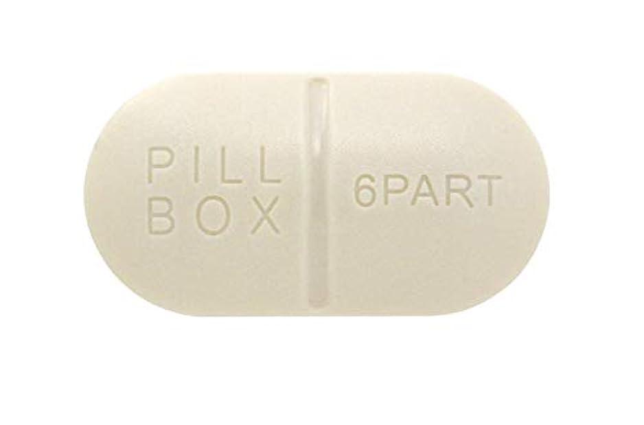旅行代理店ジュニア誰もCapsule Pill Box カプセルピルボックス (アイボリー)