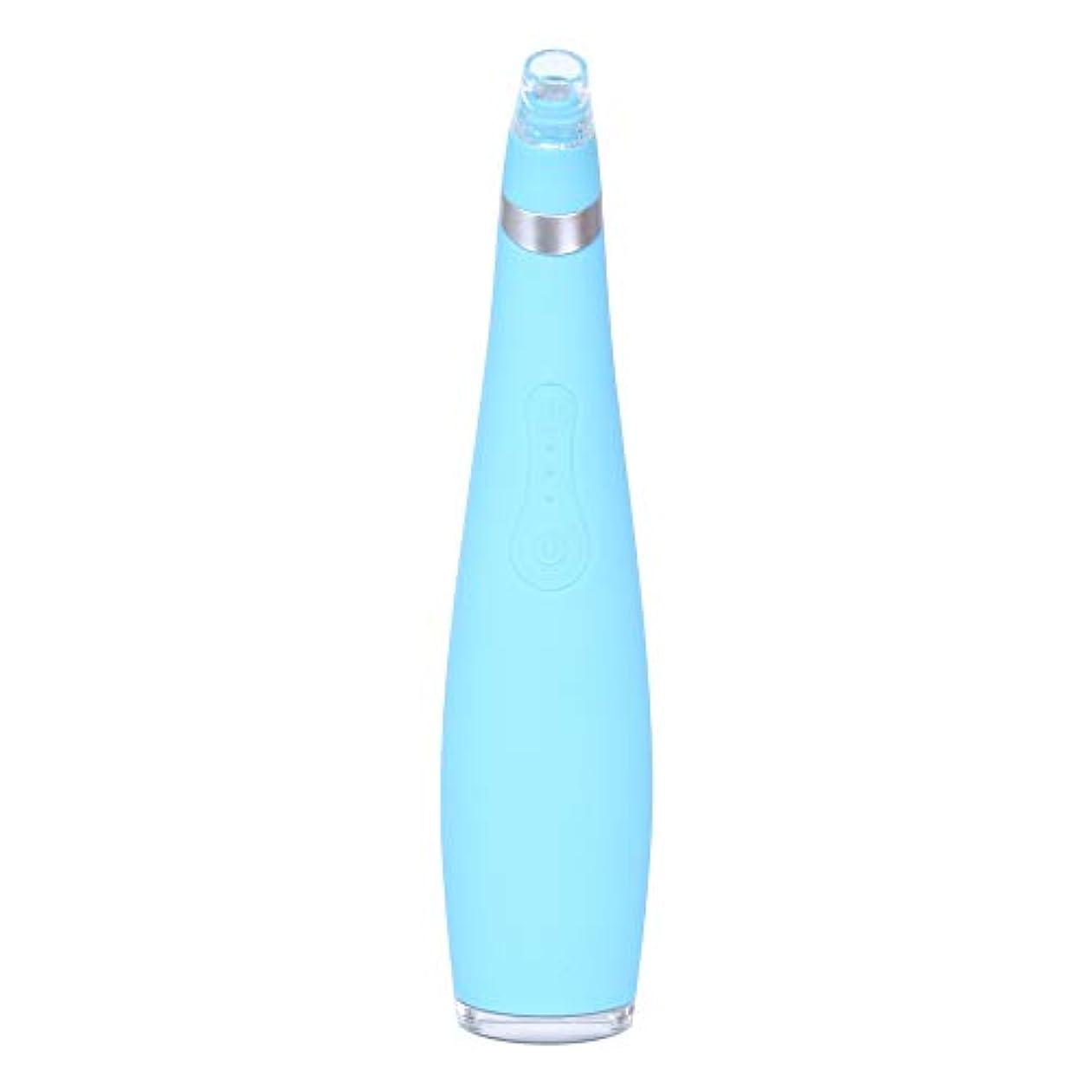 喉が渇いた周辺外部にきび除去剤、顔の皮膚の治療、にきび抽出、角質除去、顔のマッサージのための6つのプローブが付いている真空吸引電気毛穴クリーナー