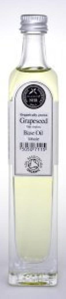 注入する単調な労働Grapeseed Oil - Pure and Natural (Vitus vinifera) (500ml) by NHR Organic Oils