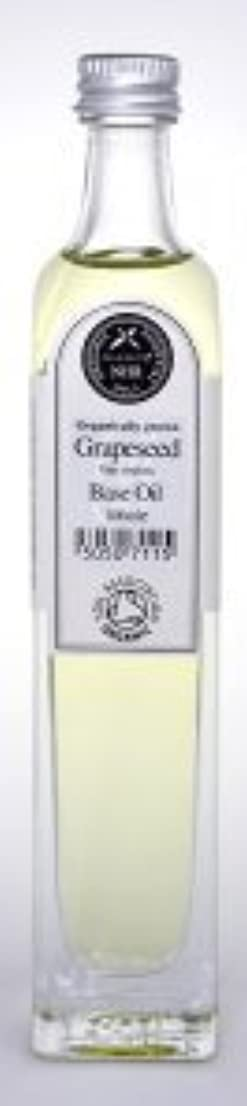 ベスト甘美な秘書Grapeseed Oil - Pure and Natural (Vitus vinifera) (500ml) by NHR Organic Oils