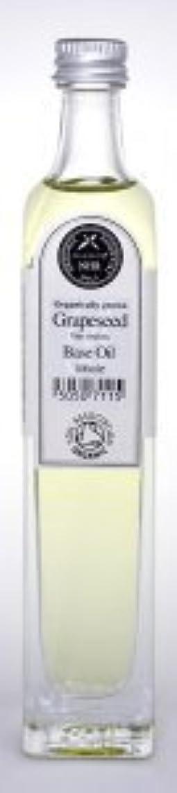 フィードオン編集者ラケットGrapeseed Oil - Pure and Natural (Vitus vinifera) (500ml) by NHR Organic Oils