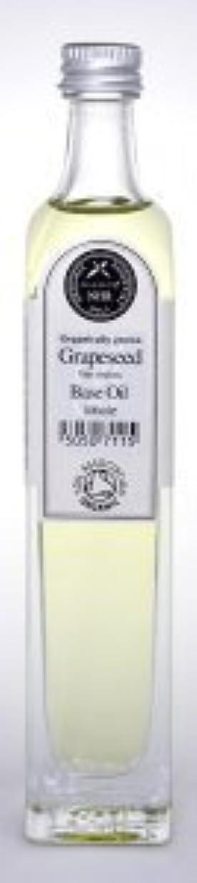 垂直出発結果Grapeseed Oil - Pure and Natural (Vitus vinifera) (500ml) by NHR Organic Oils