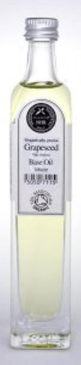 配列平和的羨望Grapeseed Oil - Pure and Natural (Vitus vinifera) (500ml) by NHR Organic Oils