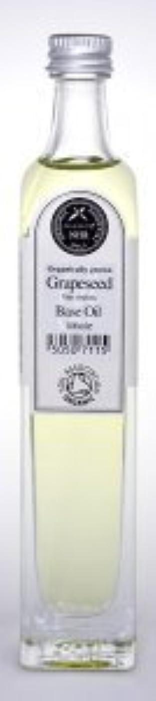 近傍小間求めるGrapeseed Oil - Pure and Natural (Vitus vinifera) (500ml) by NHR Organic Oils