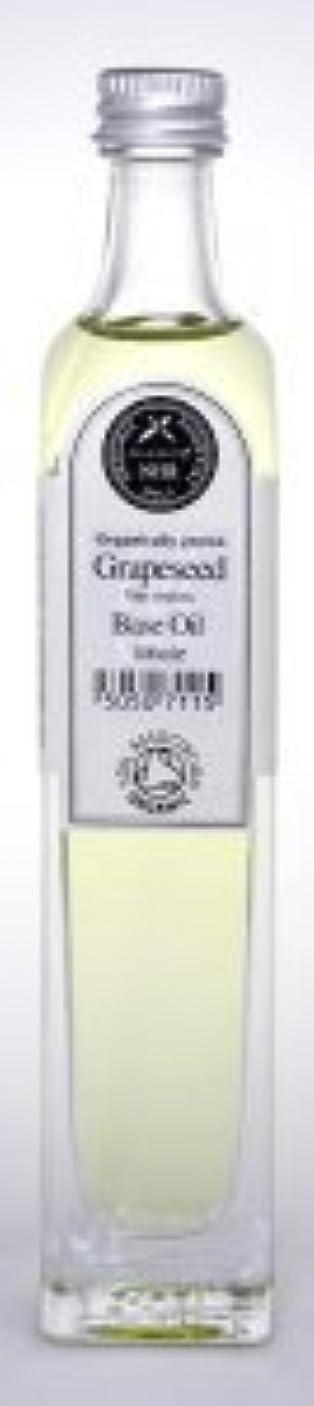 薄暗い成熟したうっかりGrapeseed Oil - Pure and Natural (Vitus vinifera) (500ml) by NHR Organic Oils