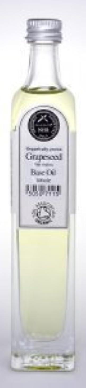 反発モックGrapeseed Oil - Pure and Natural (Vitus vinifera) (500ml) by NHR Organic Oils