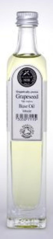 あいまいな儀式素晴らしいGrapeseed Oil - Pure and Natural (Vitus vinifera) (500ml) by NHR Organic Oils