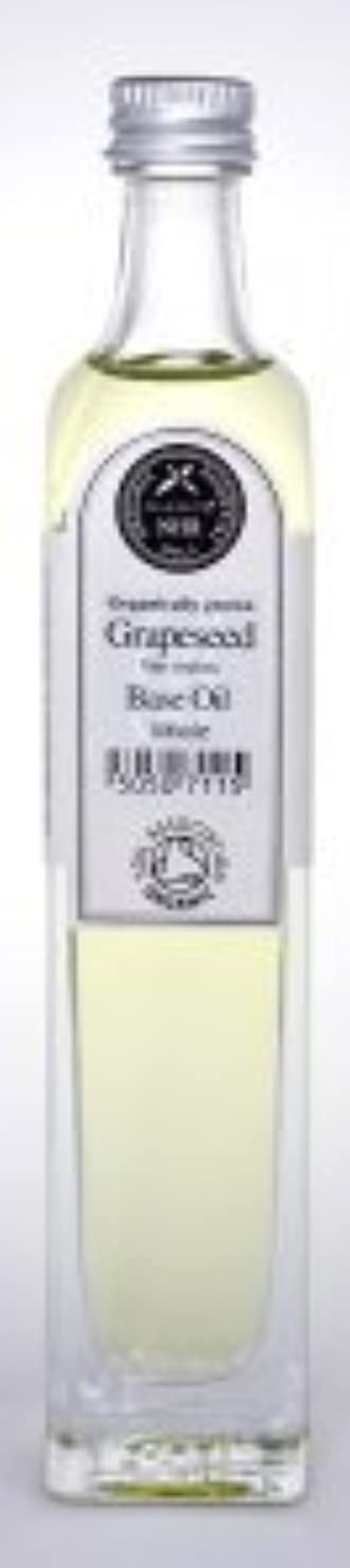 風変わりなすり減る味わうGrapeseed Oil - Pure and Natural (Vitus vinifera) (500ml) by NHR Organic Oils