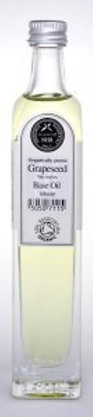 締め切り個人的な設計Grapeseed Oil - Pure and Natural (Vitus vinifera) (500ml) by NHR Organic Oils