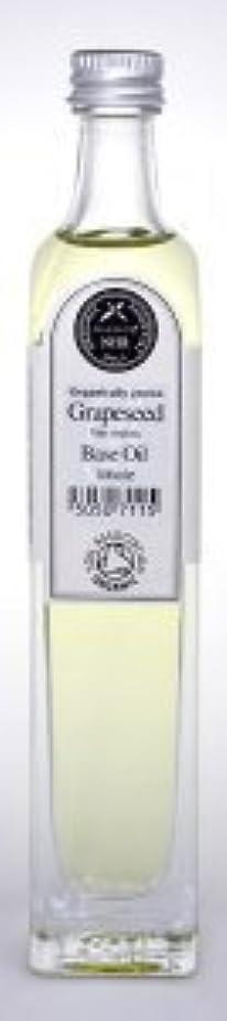 失う盗賊海峡Grapeseed Oil - Pure and Natural (Vitus vinifera) (500ml) by NHR Organic Oils