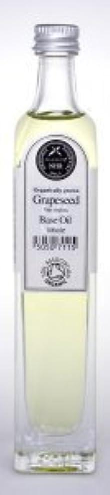 矢じり友情アレイGrapeseed Oil - Pure and Natural (Vitus vinifera) (500ml) by NHR Organic Oils