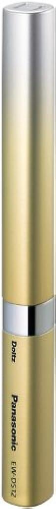 バスタブタンザニア食事を調理するパナソニック ポケットドルツ 音波振動ハブラシ ゴールド EW-DS12-N