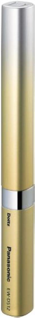 シットコム八百屋寸法パナソニック ポケットドルツ 音波振動ハブラシ ゴールド EW-DS12-N