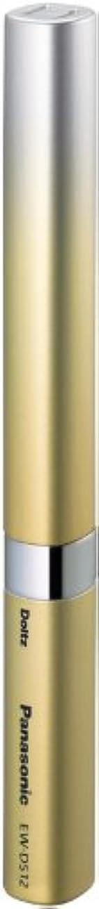 防ぐサラダアーティファクトパナソニック ポケットドルツ 音波振動ハブラシ ゴールド EW-DS12-N