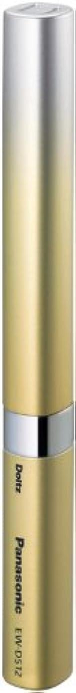 飾り羽拒否ポスト印象派パナソニック ポケットドルツ 音波振動ハブラシ ゴールド EW-DS12-N