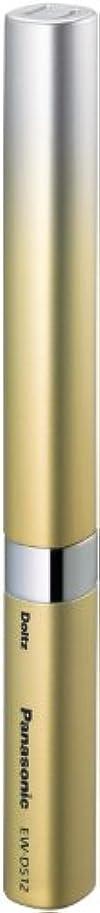 スーダン損なう目的パナソニック ポケットドルツ 音波振動ハブラシ ゴールド EW-DS12-N