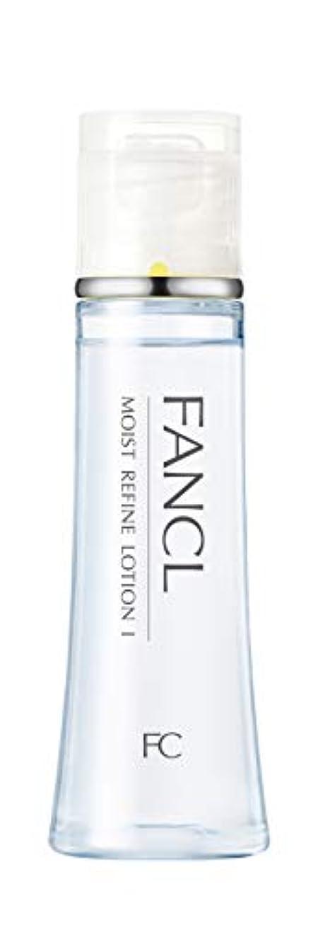 羽アデレード識別するファンケル (FANCL) モイストリファイン 化粧液I さっぱり 1本 30mL (約30日分)