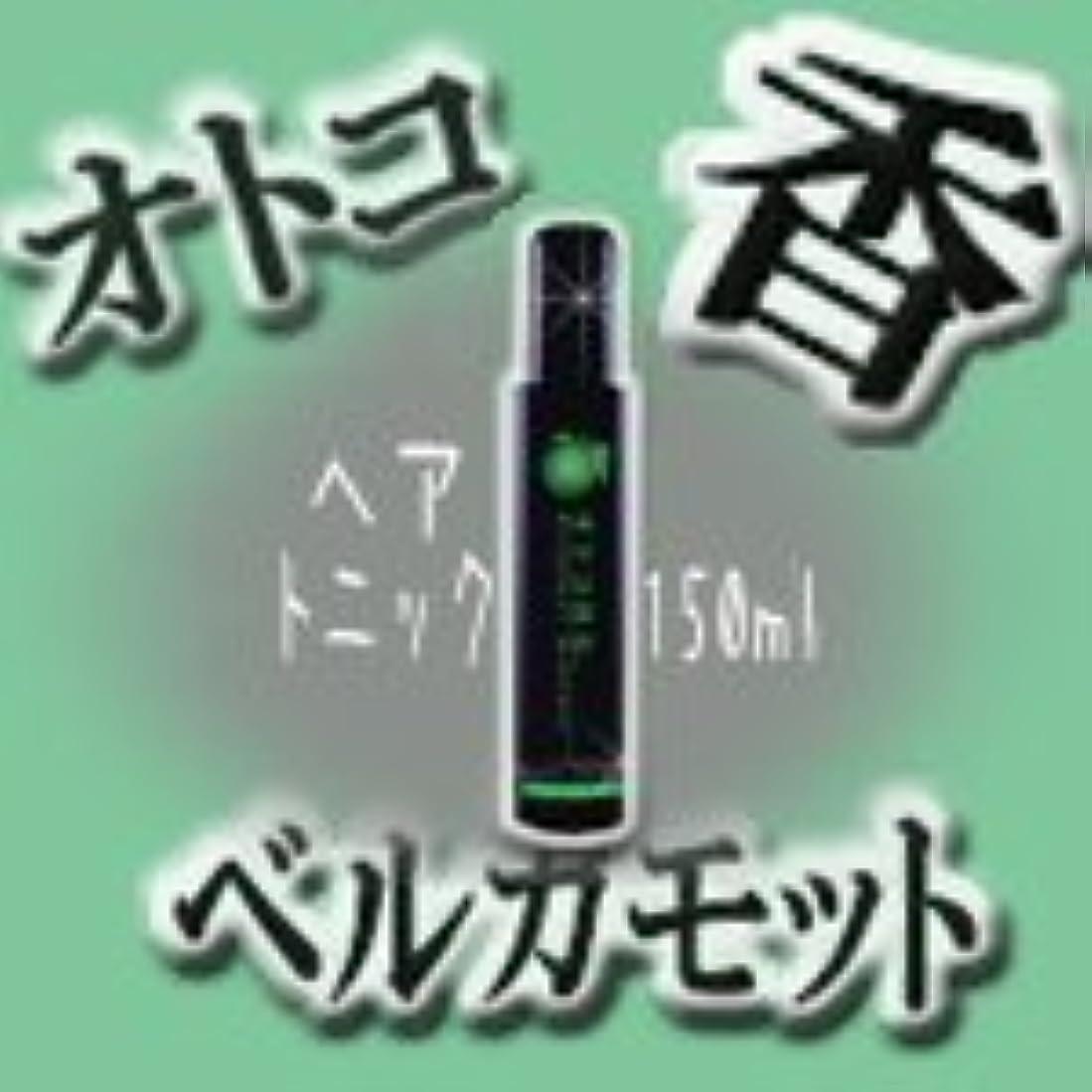 追い出す猫背ファイタークラシエ オトコ香るトニック 【ベルガモット】 (ヘアトニック) 150mL